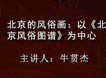 https://www.mct.gov.cn/ggfw/zyjzzt/jiangzuo/jiangzuojqrm/201912/01.jpg