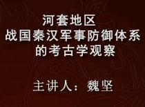 https://www.mct.gov.cn/ggfw/zyjzzt/魏坚.jpg