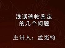https://www.mct.gov.cn/ggfw/zyjzzt/讲座3.jpg