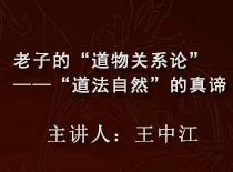 https://www.mct.gov.cn/ggfw/zyjzzt/讲座4.jpg