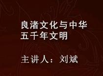 https://www.mct.gov.cn/ggfw/zyjzzt/讲座5.jpg