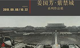 https://www.mct.gov.cn/ggfw/zyjzzt/zhanlan/zhanlanwqhg/201909/1.jpg