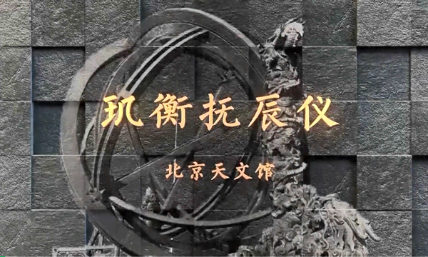 https://www.mct.gov.cn/preview/special/9606/9607/微信图片_20210813100714.png