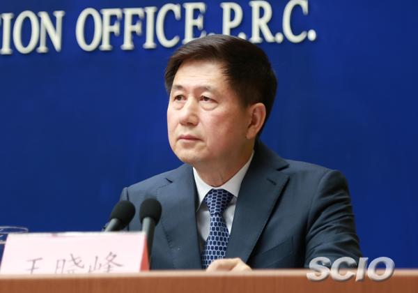 国家旅游局副局长王晓峰(元绍达 摄)