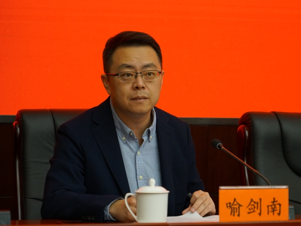 2018年9月19日下午3:00,文化和旅游部召开新闻发布会介绍第七届中国昆剧艺术节主要内容及筹备情况。图为文化和旅游部办公厅副主任、主持人喻剑南。文化部政府门户网站记者杨倩 摄。